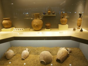 Régészeti Múzeum